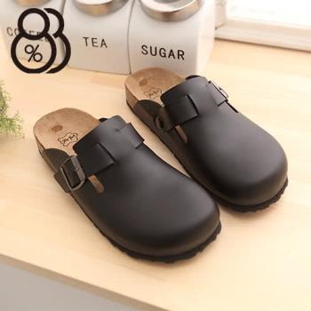 【88%】MIT台灣製高質感皮革男版半包鞋 懶人鞋 3色