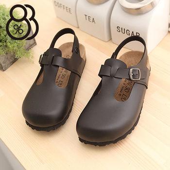 【88%】MIT台灣製高質感皮革女版涼鞋鞋半包鞋 懶人鞋 樂福鞋 4色
