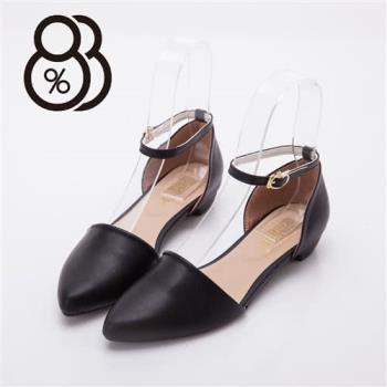 【88%】台灣製 嚴選皮革繞踝 低跟尖頭包鞋 瑪莉珍鞋(2色)