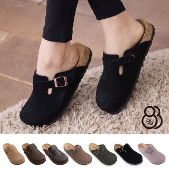 【88%】MIT台灣製高質感皮革女版半包鞋 懶人鞋 樂福鞋 4色
