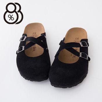 【88%】MIT台灣製高質感交錯女版皮革半包鞋 懶人鞋 樂福鞋 4色