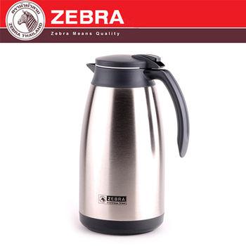 【斑馬 ZEBRA】 304不銹鋼真空咖啡保溫壺_2L