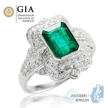【富爵珠寶】天然祖母綠-GIA1克拉祖母綠18K金40分鑽戒-K020S