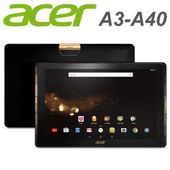 (贈玻璃貼等好禮) Acer 宏碁 Iconia Tab 10 A3-A40 10吋 四核心 影音平板 2G 32G Wi-Fi