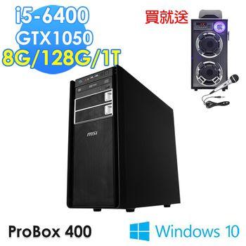 MSI 微星 ProBox 400-002TW i5-6400 GTX950 Win10 暴雪英霸電競桌上型電腦 (HS2)