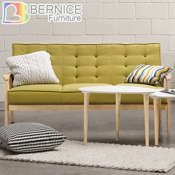 Bernice-西雅圖實木布沙發三人椅/三人座