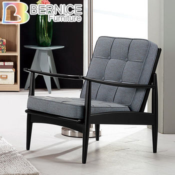 Bernice-提爾實木單人椅/單人座布沙發