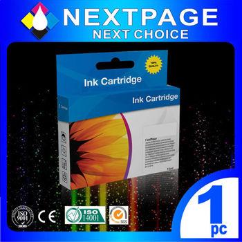 【NEXTPAGE】EPSON NO.138/T138450 XL 高容量 黃色相容墨水匣 (For EPSON TX320F/TX420W/TX430W)【台灣榮工】