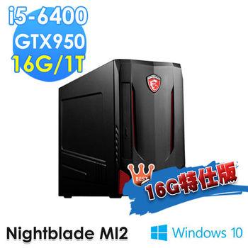 MSI 微星 Nightblade MI2-014TW i5-6400 GTX950 Win10 桌上型電腦 16G特仕版