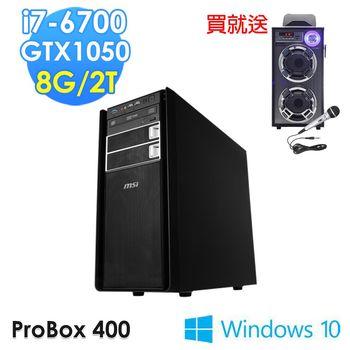 MSI 微星 ProBox 400-001TW i7-6700 GTX950 Win10 暴雪英霸電競桌上型電腦 (HS2)
