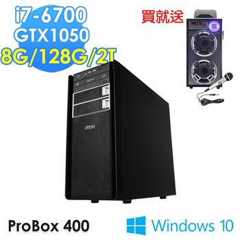MSI 微星 ProBox 400-001TW i7-6700 GTX950 Win10 暴雪英霸電競桌上型電腦 (HS3)