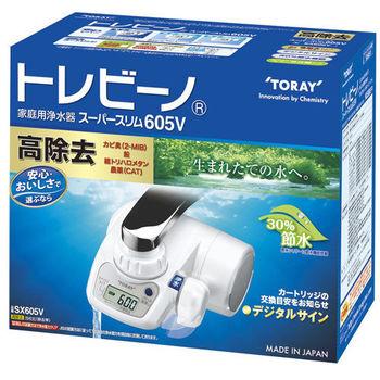 日本東麗TORAY生飲淨水器 (SX605V)-公司貨