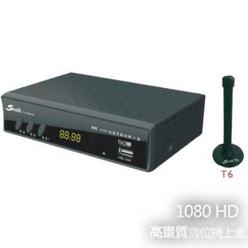 Smith史密斯TC-538HD高畫質數位電視接收機贈T6 Smith數位天線