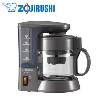 ZOJIRUSHI 象印咖啡機 4人份 (EC-TBF40)