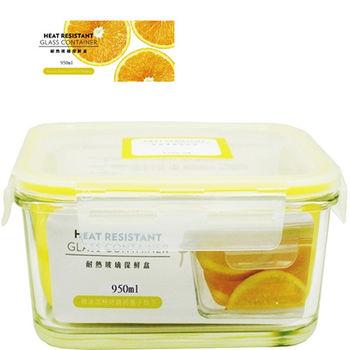 【SYG台玻買1送1】台灣玻璃耐熱玻璃保鮮盒950ml(方形 ) /餐盒/便當盒