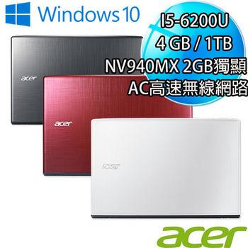 Acer 宏碁 E5-575G-54Y1(白) 530T(紅)  51CZ(黑) 15.6吋 i5-6200U 1TB 獨顯NV940MX 2GB 強悍戰鬥筆電