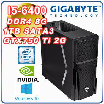 |技嘉B150平台|Intel i5-6400四核 8G記憶體 1TB大容量 WIN10家用隨機版 GTX750 Ti 2G 電競遊戲桌上型電腦