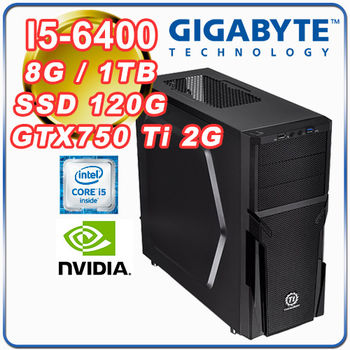 |技嘉B150平台| Intel i5-6400四核 8G記憶體 1TB大容量 SSD120G GTX750 Ti 2G 電競遊戲桌上型電腦