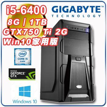 |技嘉B150平台|電競入門 Intel i5-6400四核 8G記憶體 1TB大容量 GTX750 Ti 2G WIN10家用隨機版 桌上型電腦