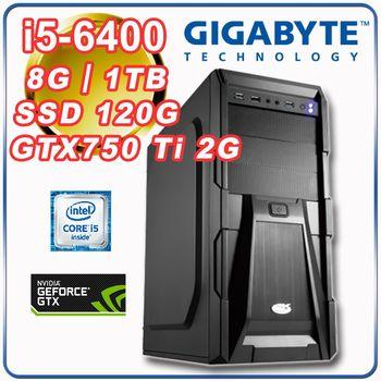 |技嘉B150平台|電競入門 Intel i5-6400四核 8G記憶體 1TB大容量 SSD120G GTX750 Ti 2G 電玩桌上型電腦
