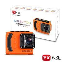 PX大通 D1 DIRECTOR魔法導演行動攝影機2.7K超高畫質行車紀錄器