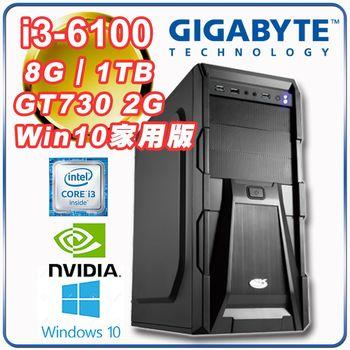 |技嘉H110平台|電競入門 Intel i3-6100雙核 8G記憶體 1TB大容量硬碟 GT730 2G WIN10家用隨機版 電玩桌上型電腦