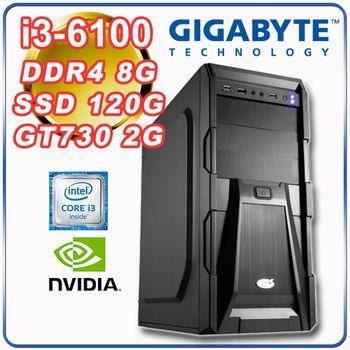 |技嘉H110平台|電競入門 Intel i3-6100雙核 8G記憶體 SSD120G GT730 2G 電玩桌上型電腦
