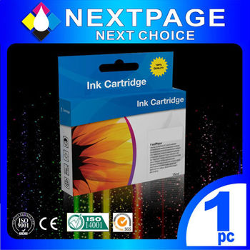 【NEXTPAGE】EPSON NO.141/T141250 藍色相容墨水匣 (For EPSON WP-7018/7511/7521/3521/3521)【台灣榮工】