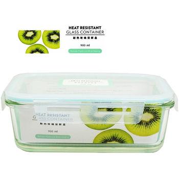 【SYG台玻買1送1】台灣玻璃耐熱玻璃保鮮盒900ml(長方形 ) /餐盒/便當盒