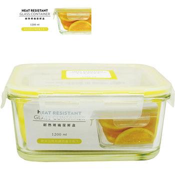 【SYG台玻買1送1】台灣玻璃耐熱玻璃保鮮盒1200ml(方形 ) /餐盒/便當盒