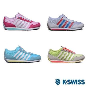 K-Swiss Gorzell III TA CMF運動休閒鞋-女(共4色)