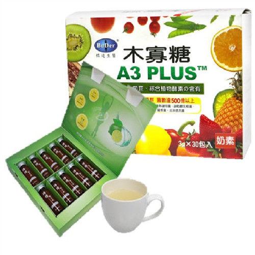 【BuDer 標達】木寡糖+輕檬酵素超值2+2組
