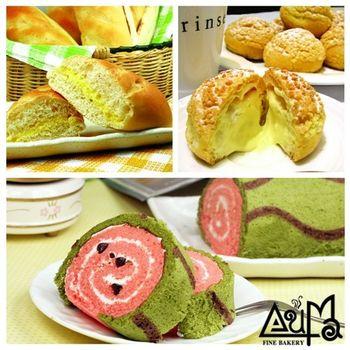 原味維也納麵包6入原味岩石泡芙8入+人氣西瓜蛋糕1入