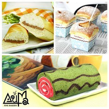 巧克力維也納麵包6入+北海道原味戚風蛋糕8入+人氣西瓜蛋糕1入