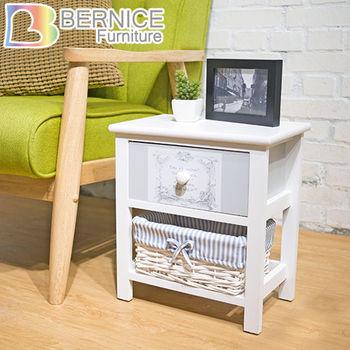 Bernice-夏恩多功能一抽一籃收納櫃/電話櫃