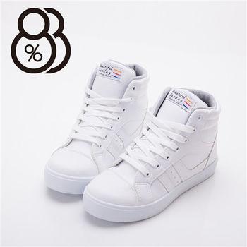 【88%】台灣製撞色綁帶內增高2.5CM高筒休閒運動鞋(2色)