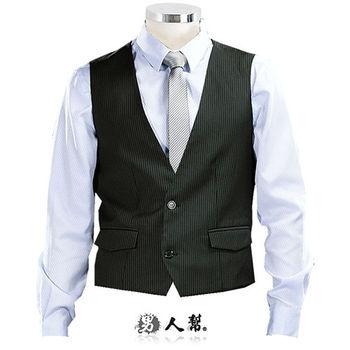 【男人幫】時尚型男修身條紋兩扣西裝開襟背心(W0129)