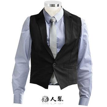 【男人幫】潮流修身黑色素面單扣西裝開襟背心(W0130)