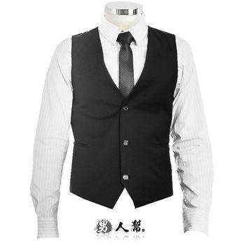 【男人幫】型男素面百搭款修身西裝開襟背心(W0131)