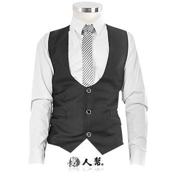 【男人幫】輕熟男魅力紳士U領開襟西裝背心(W0133)