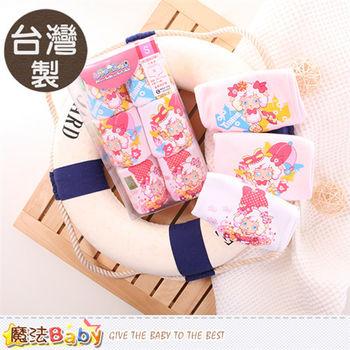 魔法Baby 女童內褲 台灣製喜羊羊正版純棉四角內褲(六件一組)~k50211