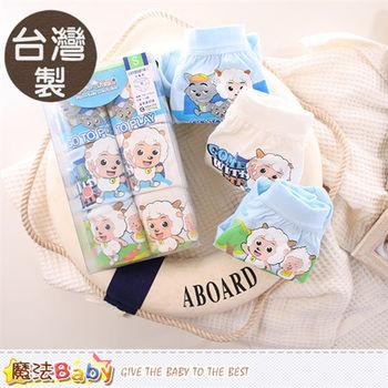 魔法Baby 男童內褲 台灣製喜羊羊正版純棉三角內褲(六件一組)~k50207
