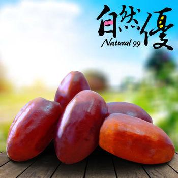 自然優 去籽天然椰棗220g*5包