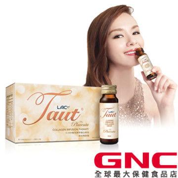 【GNC健安喜】LAC 回原膠原蛋白-胎盤飲品 8瓶/盒