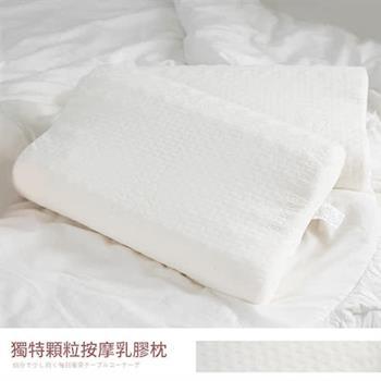 【凱堡】科技彈力乳膠枕