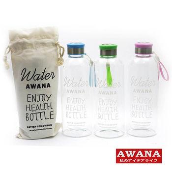 AWANA 透明玻璃塗鴉水瓶1000ml