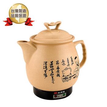 尚朋堂 3.8L陶瓷藥膳壺SS-3800