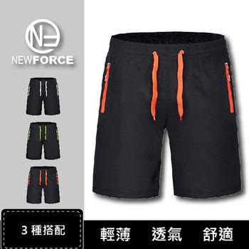 【N.F】L-2XL涼感科技透氣速乾男款短褲(3色)