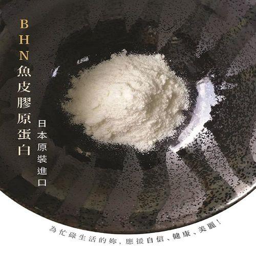 【BHN】日本特級膠原蛋白粉100g/盒*2盒