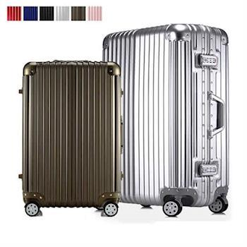 【Travelhouse】魔幻夢境 24吋鋁框PC鏡面行李箱(多色任選)